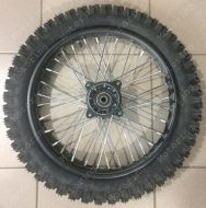 Колесо переднее  в сборе 2,50-14 Pitbike 125-150cc