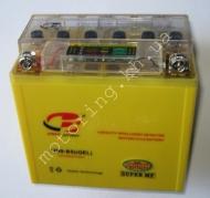 АКБ YTX12A-BS(Gel)  12 v 9,5ah желтый. с индикатором высокий для
