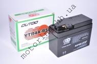 Аккумулятор OUTDO 12v 2.3ah таблетка широкая гелевая.
