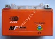 Аккумулятор VIPER V200CR (V250CR)