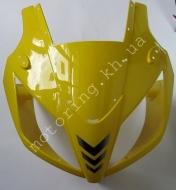 Пластик фары  глянец  желтый SPIKE ZZ CBR 250