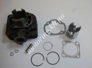 Поршневая (Цилиндро-поршневая группа)Suzuki AD 50 cc (Ø41mm)(тай