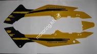 Пластик вокруг сиденья желтый глянец VIPER F5 (Original)