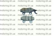 Тормозные колодки диск передние Zongshen ZS 200/250GS