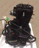Loncin LX250GY-3 Двигатель в сборе (166FMM) 250 кубов