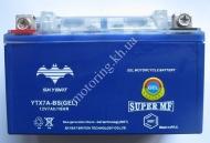 Аккумулятор YTX7A-BS(Gel)SKYBAT 12 v 7.0ah гелев.синий