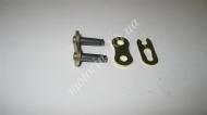 Замок SFR 428 (Золото) цепи привода
