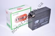 Аккумулятор OUTDO 12v 2.3ah таблетка узкая гелевая.