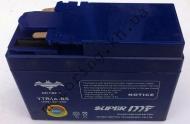 Аккумулятор SKYBAT 12v 2.3ah таблетка гелевая широкая (синяя).