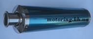 Глушитель (Прямоток) для мотоциклов SPIKE CBR250-2 (Левый)