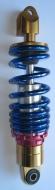 Амортизатор задний Honda  газомасляный регулируемый  260mm (сини