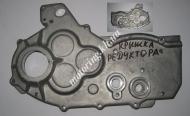 Крышка редуктора для квадроциклов 150CC (Bashan)