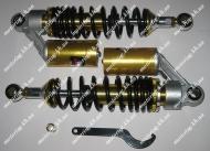 Амартизаторы  газомаслянные задние GEON PANTERA (пара)