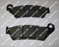 Колодки тормозные передние VIPER V250 R1 (ORIGINAL)