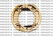 Тормозные колодки задние Delta Alpha Active (MOD original)