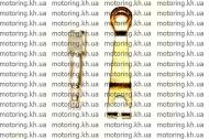Ремкомплект переднего тормоза Delta Alpha Active (MOD original)