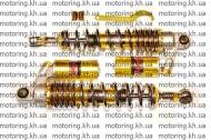 Задний аммортизатор газовый CP пара Delta Alpha Active (MOD orig