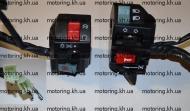 Блок кнопок (пара) VIPER V200CR (MOD)