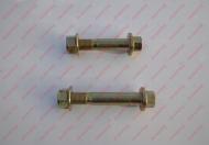 Болты крепления моноамортизатора VENTUS VS150-9