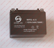 Аккумулятор ATV 12V6,5AH/10HR Forte/Jinling 110/125
